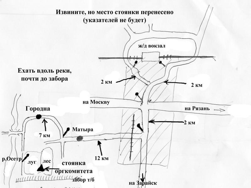 схема управления бесколлекторный электродвигатель.